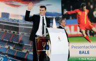 Presentaciýn_de_Bale (1)