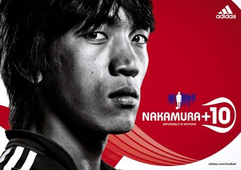 Shunsuke Nakamura2