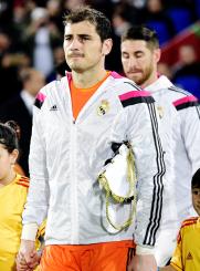 Iker and mascot