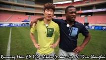 Running Man EP154 Asian Dream Cup 2013