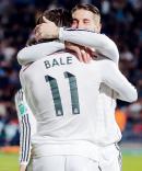 Sergio hugs Bale